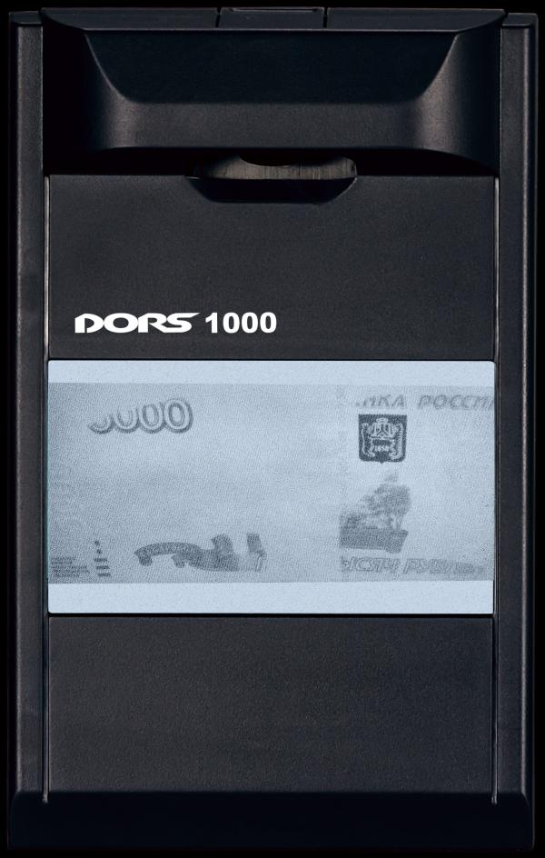 Сервис Банковского Оборудования Информтех предлагает Вам приобрести Dors 1000 по низкой и выгодной цене с доставкой по Москве и Московской области.