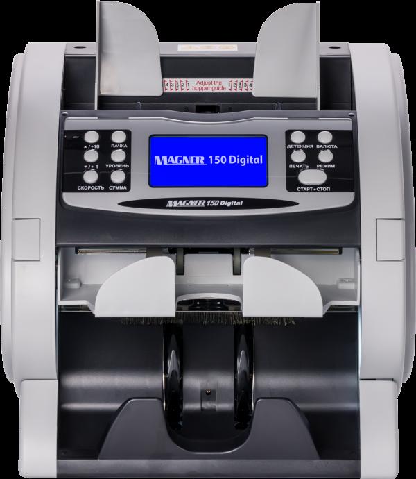 Сервис Банковского Оборудования Информтех предлагает Вам приобрести Magner 150 по низкой и выгодной цене с доставкой по Москве и Московской области.