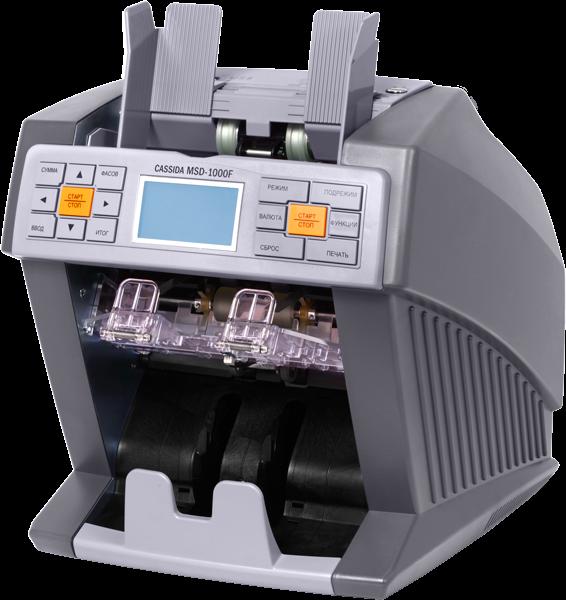 Сервис Банковского Оборудования Информтех предлагает Вам приобрести Cassida MSD 1000 F по низкой и выгодной цене с доставкой по Москве и Московской области