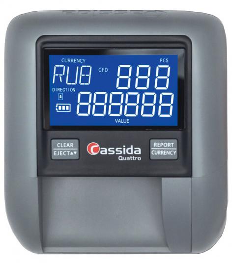 Сервис Банковского Оборудования Информтех предлагает Вам приобрести Cassida Quattro S по низкой и выгодной цене с доставкой по Москве и Московской области.