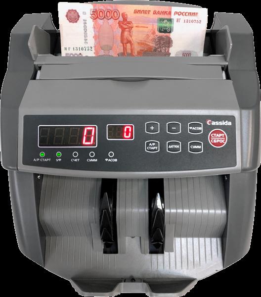 Купить счетчик банкнот Cassida 5550 UV DL по низкой цене. Доставка по Москве и Московской области. Технические характеристики и отзывы покупателей.