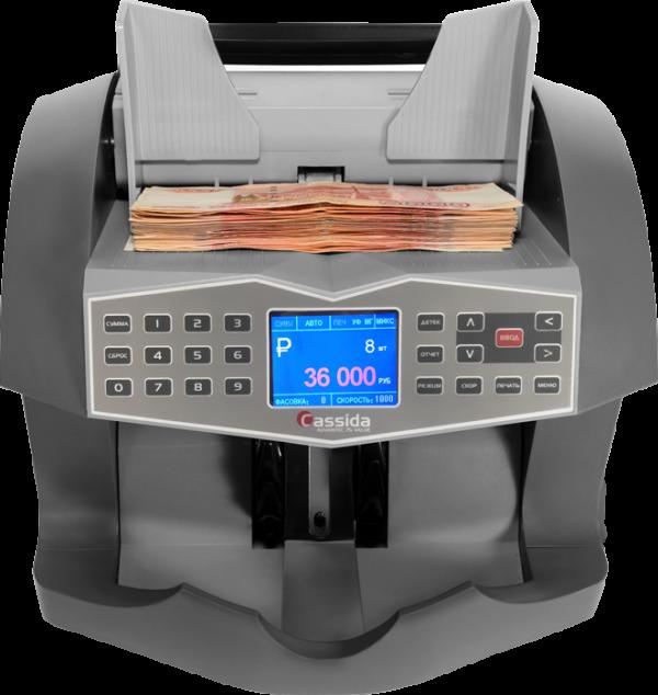 Купить счетчик банкнот Cassida Advantec 75 Value по низкой цене. Доставка по Москве и Московской области. Технические характеристики и отзывы покупателей.