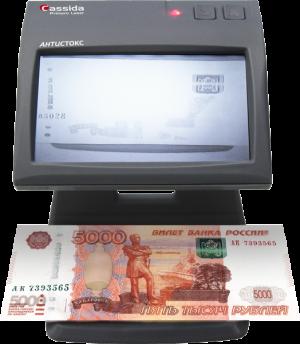 Купить просмотровый ИК-детектор банкнот Cassida Primero Laser по низкой цене. Доставка по Москве и области. Технические характеристики и отзывы покупателей.