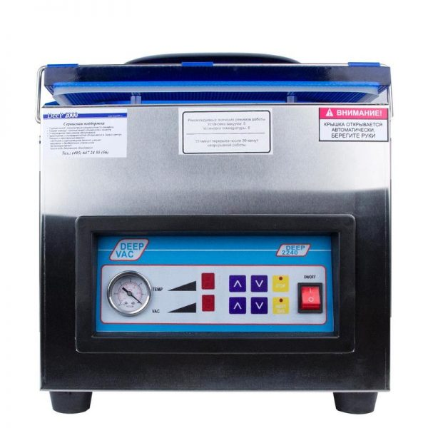 Купить вакуумный упаковщик Deep 2240 по низкой и выгодной цене. Доставка по Москве и Московской области. Технические характеристики и отзывы покупателей.
