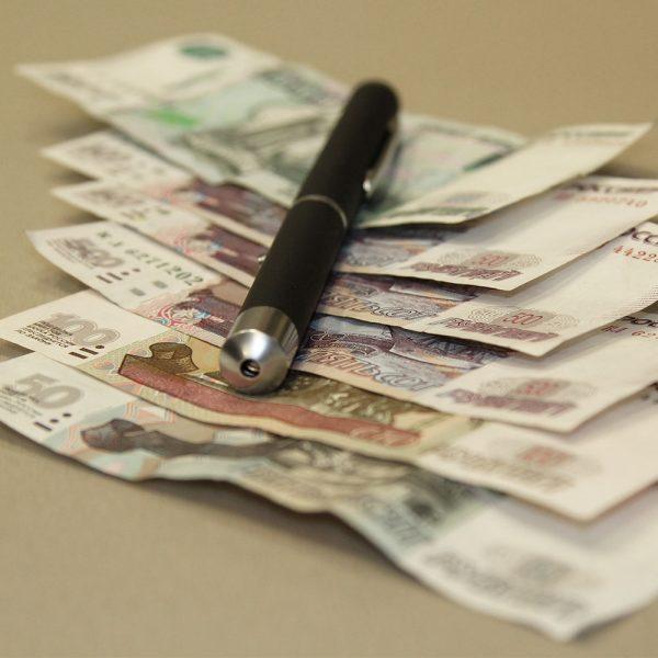 Купить портативный детектор банкнот kobell IRD-110 для проведения антистокс детекции валют RUB USD EUR. Низкая цена. Доставка по Москве и области.