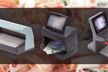 Как выбрать детектор банкнот? Как выбрать просмотровый детектор банкнот для проверки денег, паспортов и ценных бумаг
