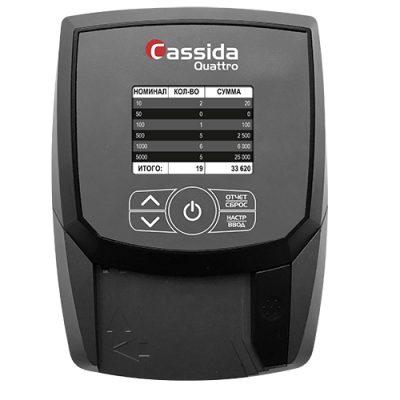 Cassida Quattro просмотровый автоматический детектор банкнот для проверки рублей