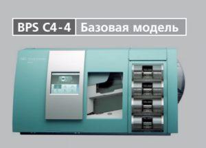 BPS C4-4 сортировщик банкнот купить в Москве и Московской области по выгодной цене