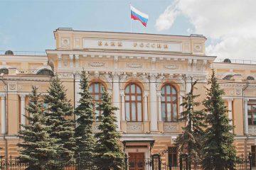 ЦБ РФ регулярно проводит проверку счетно-сортировальных машин. Испытание в Банке России помогает пользователям приобрести качественное оборудование.