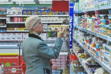 Рост цен на товары в марте инфляция зарплаты