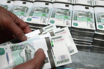 Амнистия капитала - госдума приняла закон об омнистии капитала во втором чтении. Это будет способствовать созданию условий для перевода активов в РФ.