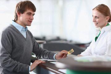 Работа банковских сотрудников оценена на отлично опрос Москва и Московская область