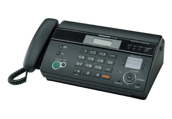 Ремонт факсов в Москве и области быстрый и качественный ремонт факса гарантия качественных работ