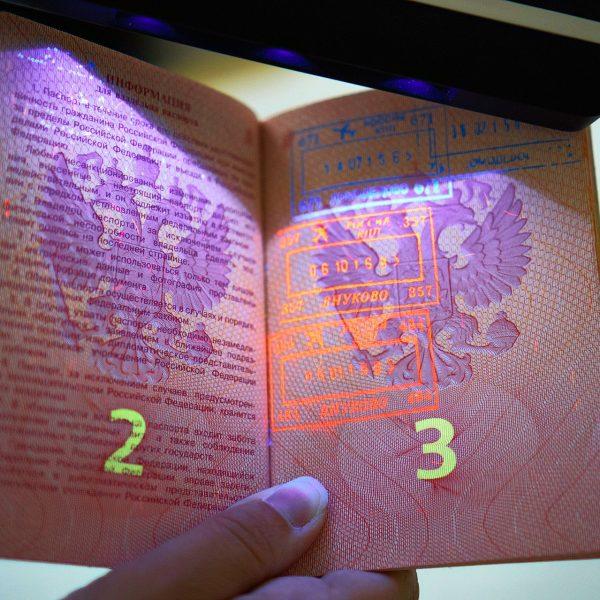 Карманный детектор банкнот PRO 4 LED купить в Москве и Московской области