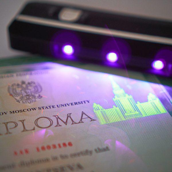 PRO 4 LED купить в Москве и Московской области по низкой цене просмотровый детектор банкнот