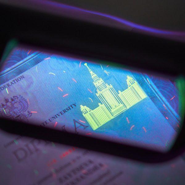 PRO CL-16 LED универсальный просмотровый детектор для проверки денег и паспортов
