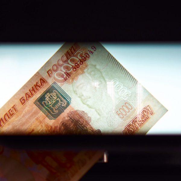 Детектор банкнот PRO CL-16 LED купить в Москве и Московской области