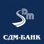 «СДМ-Банк» (ПАО)