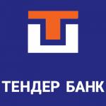 АКБ «ТЕНДЕР-БАНК» (АО)